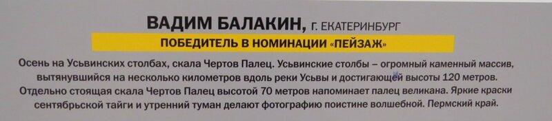 https://img-fotki.yandex.ru/get/768352/140132613.6a7/0_2410e9_f0a0087f_XL.jpg