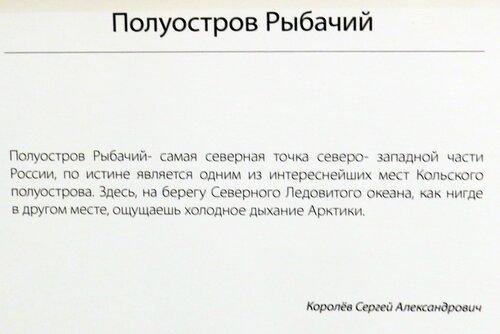 https://img-fotki.yandex.ru/get/768352/140132613.6d5/0_24485f_f70bd49d_L.jpg
