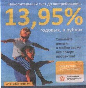 https://img-fotki.yandex.ru/get/768352/19411616.65b/0_133f4f_7671cf1a_M.jpg