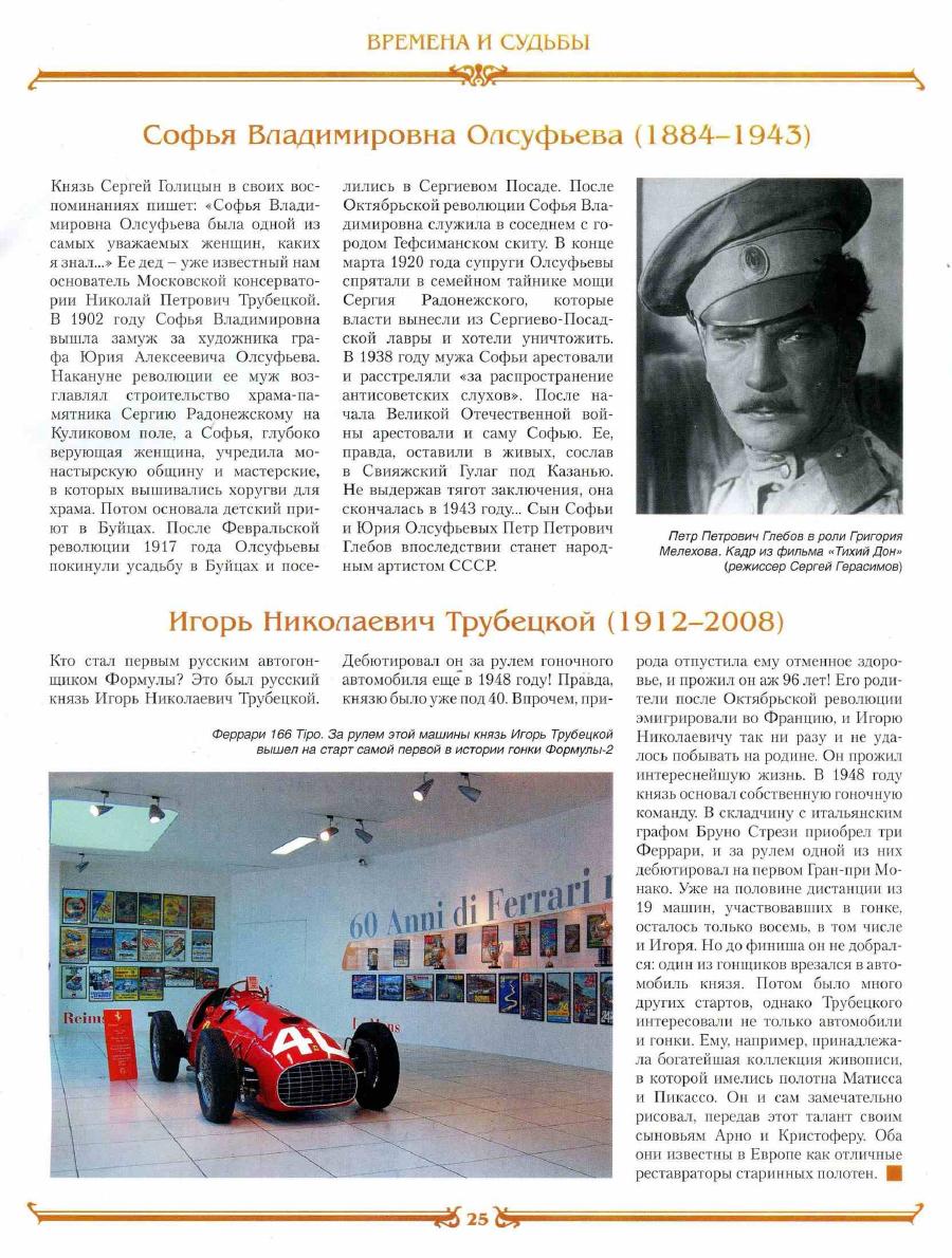 https://img-fotki.yandex.ru/get/768352/199368979.76/0_2089f1_c2643d40_XXXL.png
