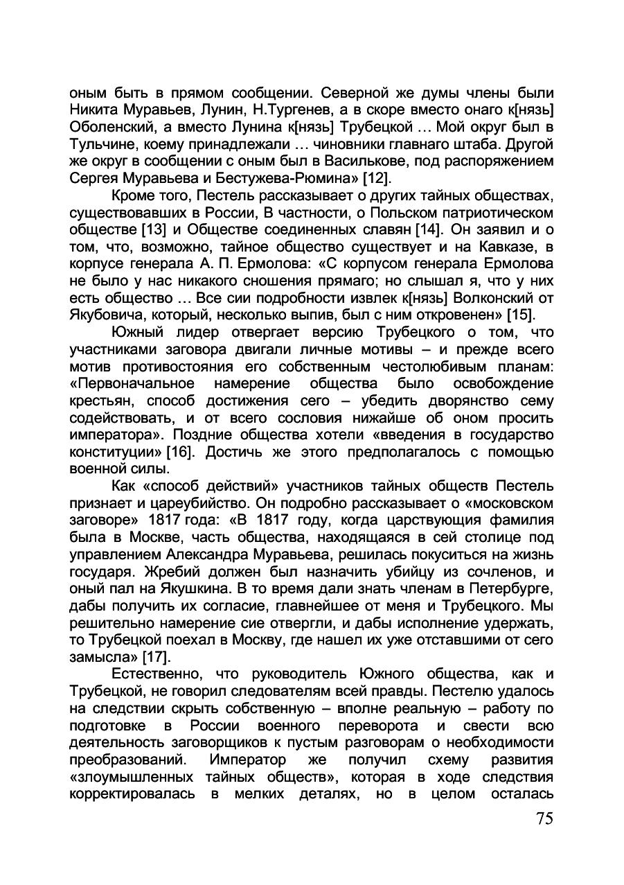 https://img-fotki.yandex.ru/get/768352/199368979.83/0_20f136_1b48fee6_XXXL.png