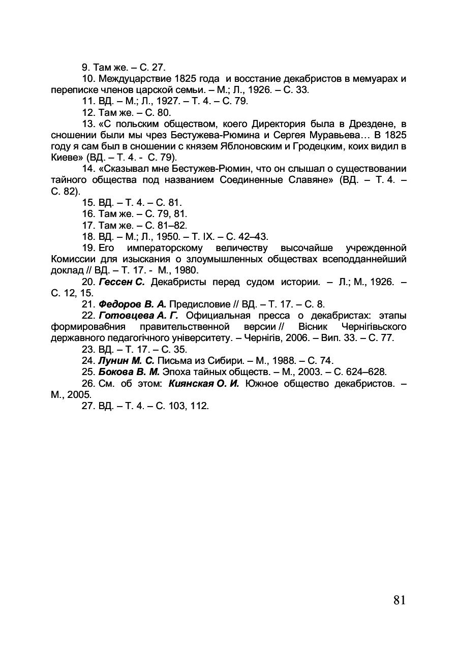 https://img-fotki.yandex.ru/get/768352/199368979.83/0_20f13c_2af194c5_XXXL.png