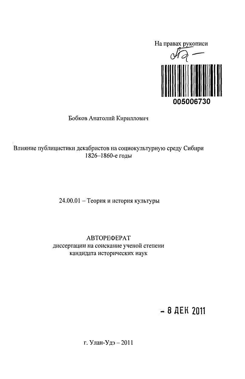 https://img-fotki.yandex.ru/get/768352/199368979.83/0_20f144_27ff31f2_XXXL.jpg