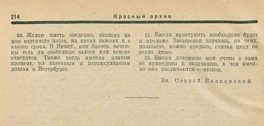 https://img-fotki.yandex.ru/get/768352/199368979.84/0_20f15b_dc95798d_XXXL.png