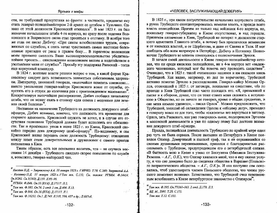 https://img-fotki.yandex.ru/get/768352/199368979.85/0_20f1a1_99555c35_XXXL.png