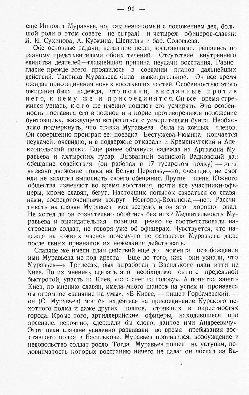 https://img-fotki.yandex.ru/get/768352/199368979.b5/0_2179d6_479aec83_XXXL.jpg
