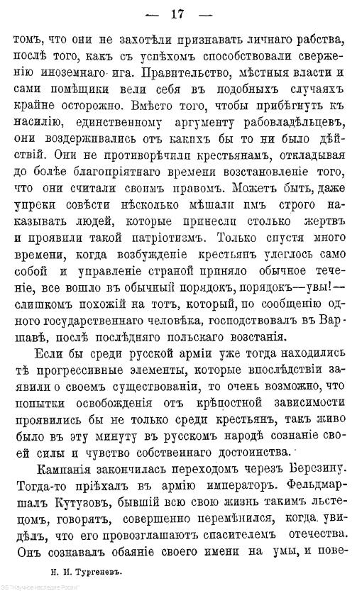 https://img-fotki.yandex.ru/get/768352/199368979.f8/0_220ecc_6ad56494_XXXL.png