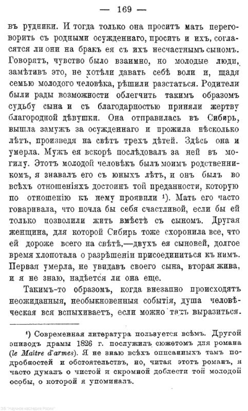 https://img-fotki.yandex.ru/get/768352/199368979.fc/0_220f66_adf82d9d_XL.png