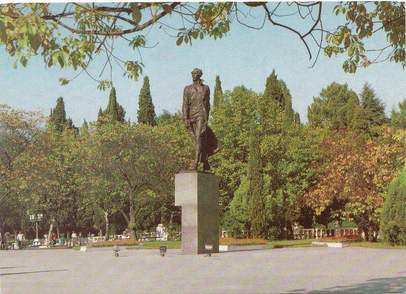 Сочи. Памятник Н. А. Островскому.