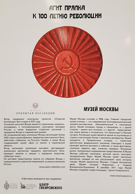 https://img-fotki.yandex.ru/get/768352/2820153.1e1/0_11cf8c_5e6e6869_XL.jpg
