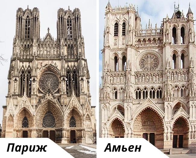 © depositphotos  © wikimedia     Когда смотришь наэти две картинки, так и
