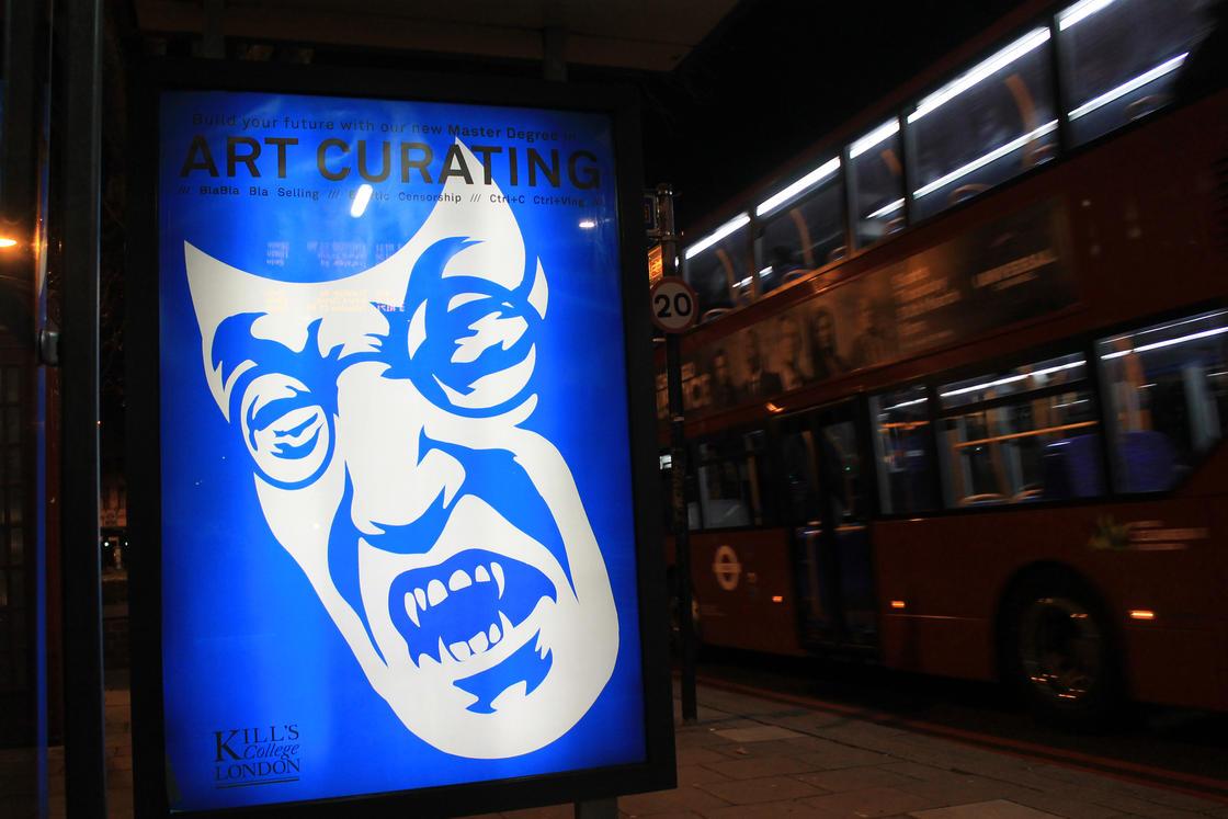 HOGRE – The street artist who hijacks advertising billboards in London