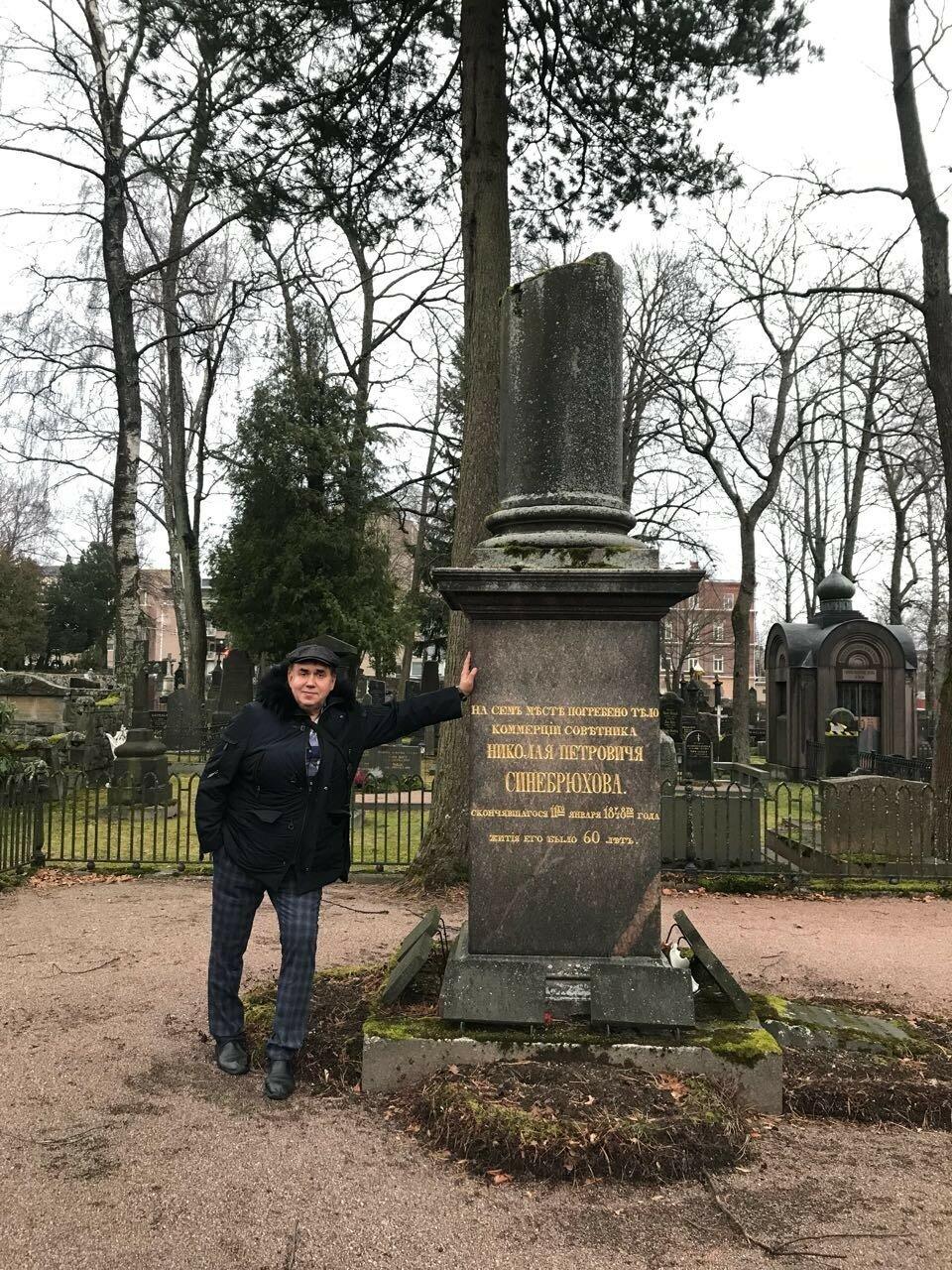 Хельсинки Ильинское кладбище