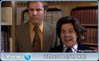 Подруги президента / Dick (1999/WEB-DL/DVDRip)