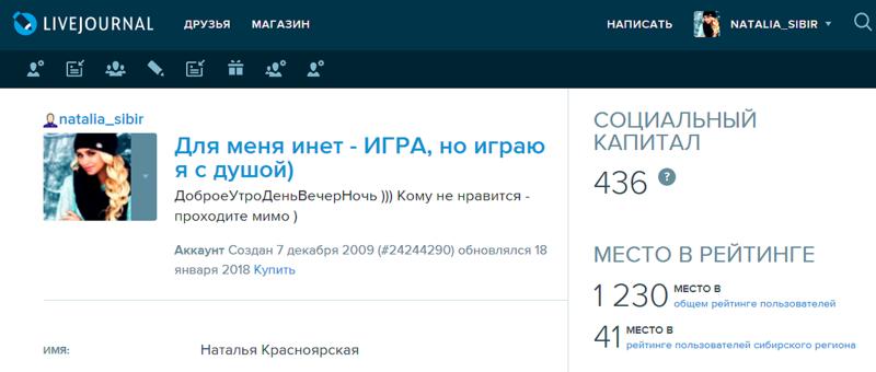 18,01,2018   20,00   СК стал 436 вместо 69