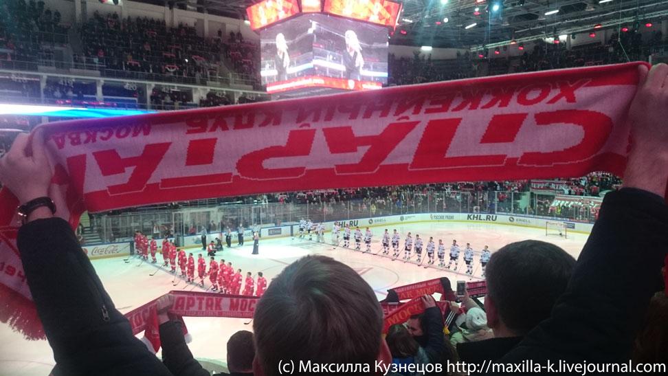 Только Россия и Спартак