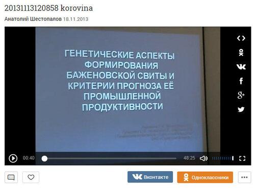 Бародинамика Шестопалова А.В. - Страница 5 0_1b5d48_c677d7d2_L