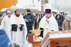 0061 18 января Поздравление с Крещением.jpg