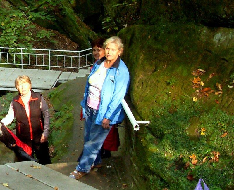 Нина Левада, октябрь 2009, Горячий Ключ и его окрестности, поездка на КСП (4).JPG