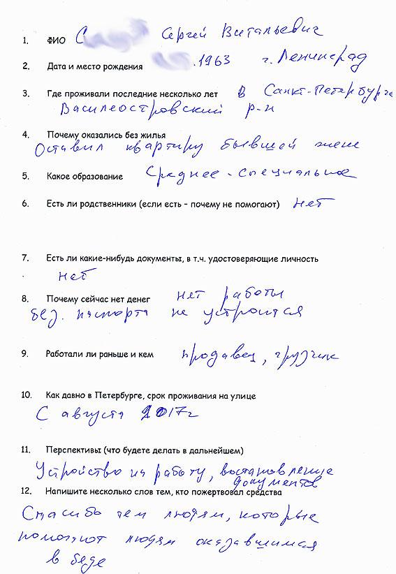 SSV_feb18_anketa.jpg