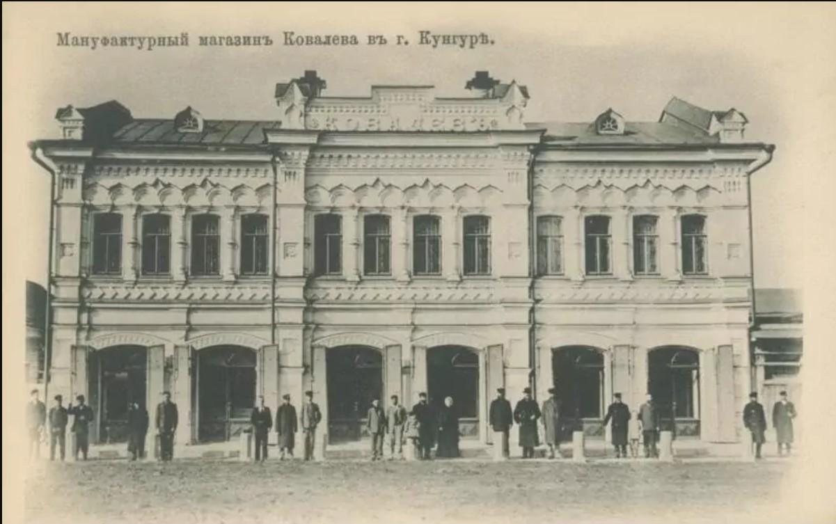 Мануфактурный магазин Ковалева