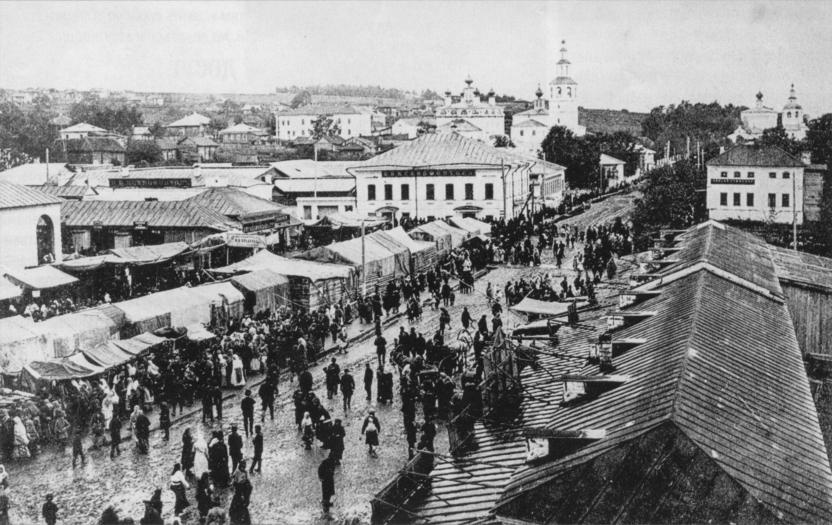 Торговые ряды в центре города