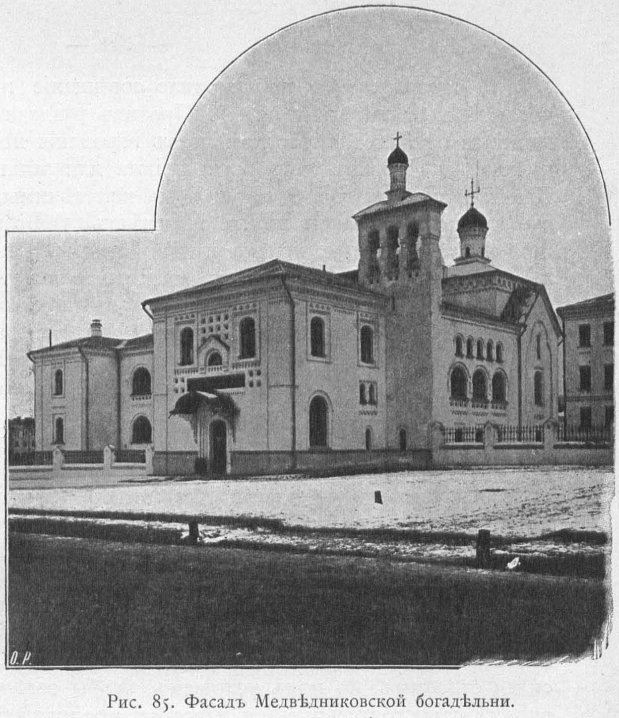 Фасад богадельни имени Ивана и Александры Медведниковых