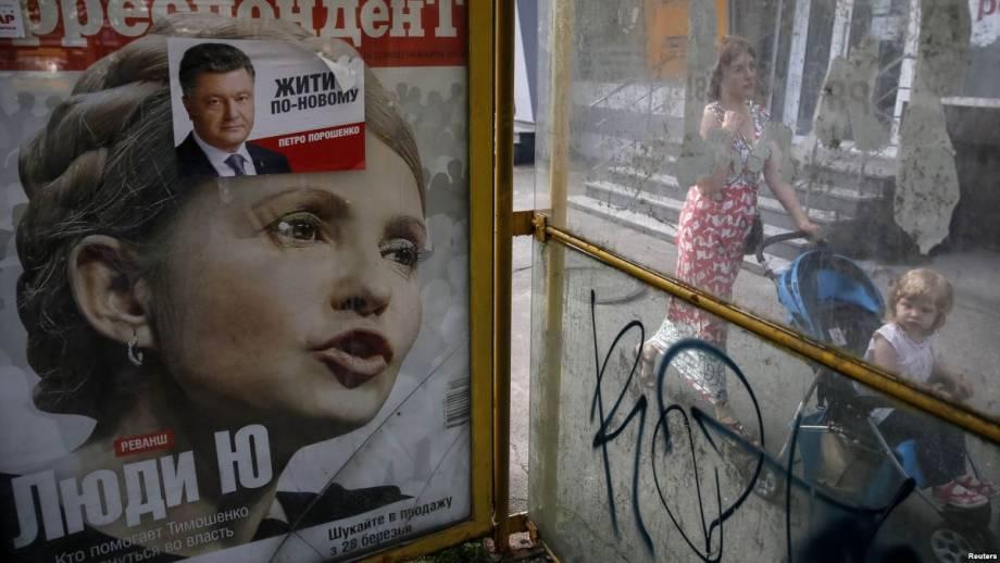 Власенко: в Украине два олигарха – Порошенко и Ахметов