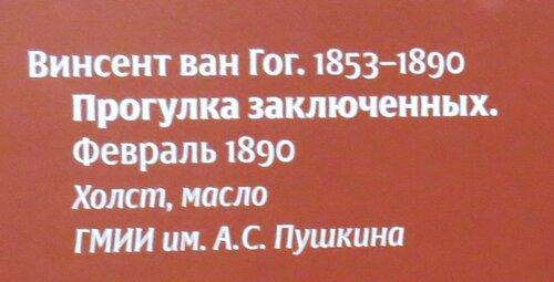 https://img-fotki.yandex.ru/get/768433/140132613.6a9/0_241320_9de6f8d2_L.jpg