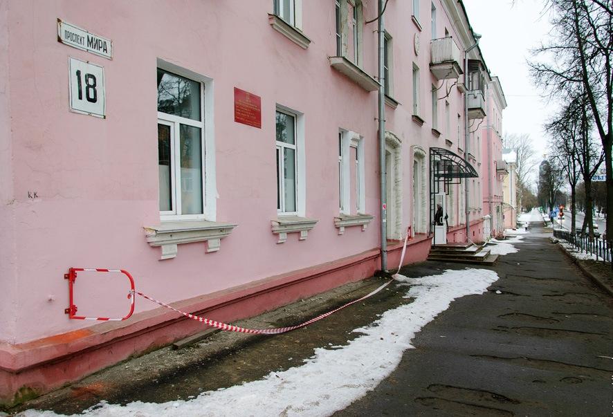 жилые дома в сарове на проспекте мира