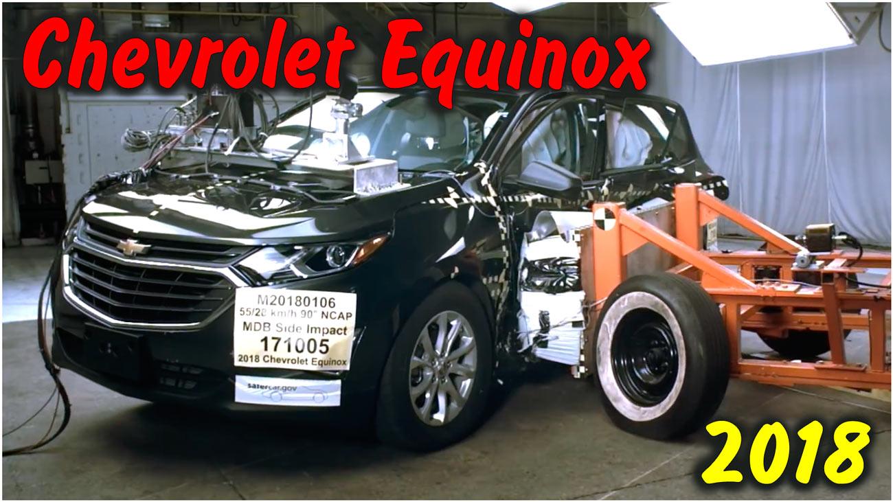 Полный краш тест Chevrolet Equinox 2018