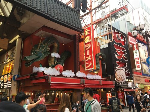 Первая поездка в Японию - октябрь 2017, 11 дней