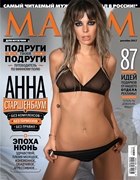 http://img-fotki.yandex.ru/get/768433/169790680.87/0_1bda6b_e18c5246_orig.jpg