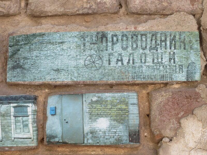 Старый город 199.JPG