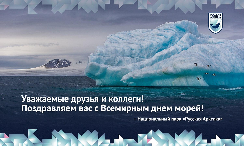 25 сентября Всемирный день моря. Поздравляем