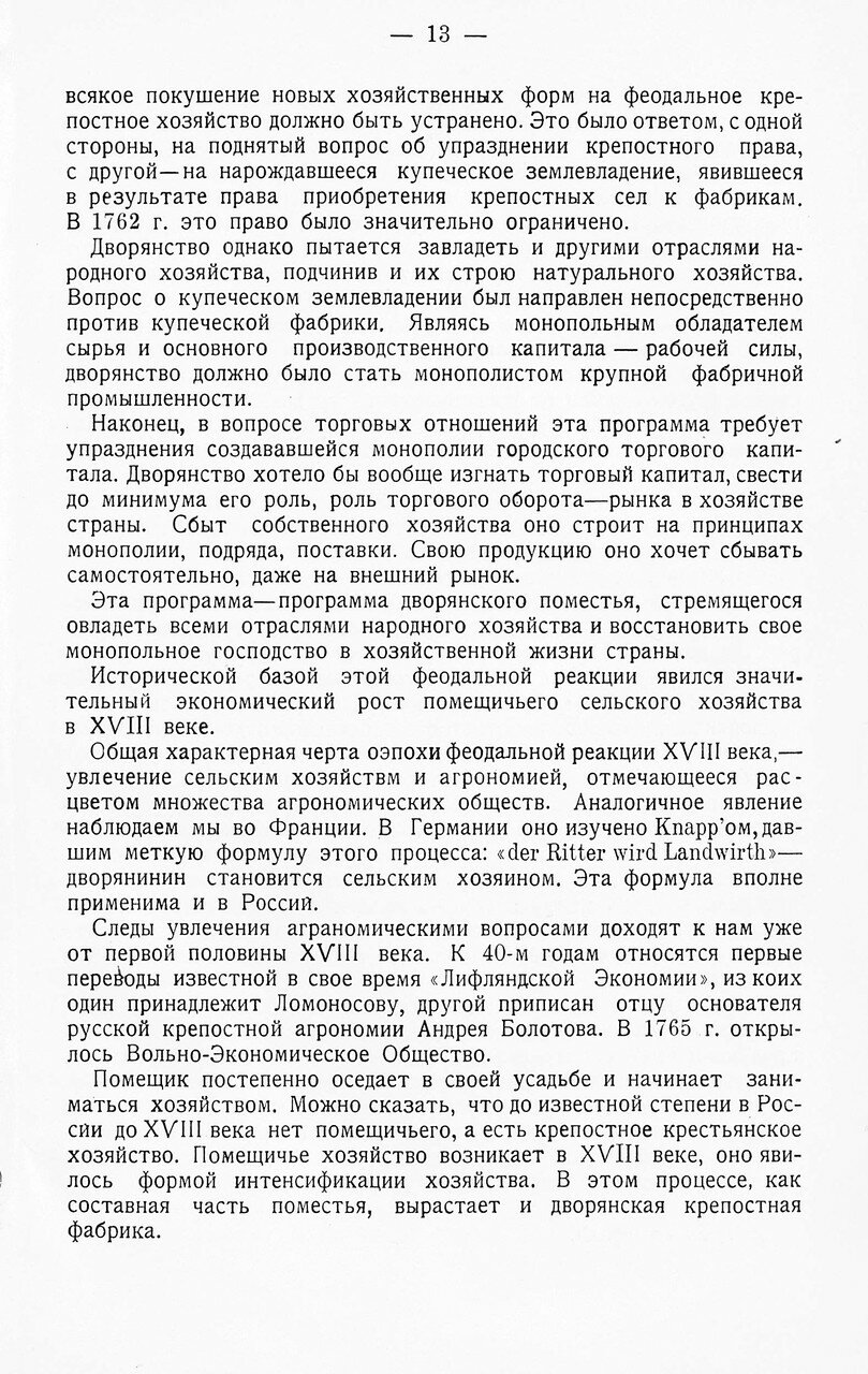 https://img-fotki.yandex.ru/get/768433/199368979.73/0_207ca5_3e9ee047_XXXL.jpg