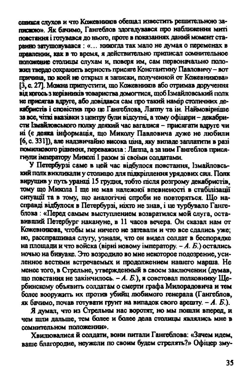 https://img-fotki.yandex.ru/get/768433/199368979.c5/0_219246_83442057_XXXL.png