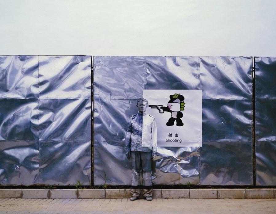 Человек-невидимка: необычное искусство