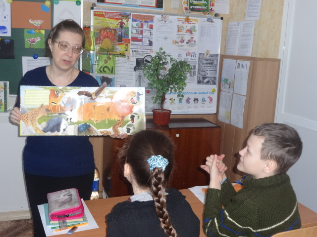экологическое воспитание детям, донецкая республиканская библиотека для детей, отдел обслуживания дошкольников и учащихся 1-4 классов, детям об экологии