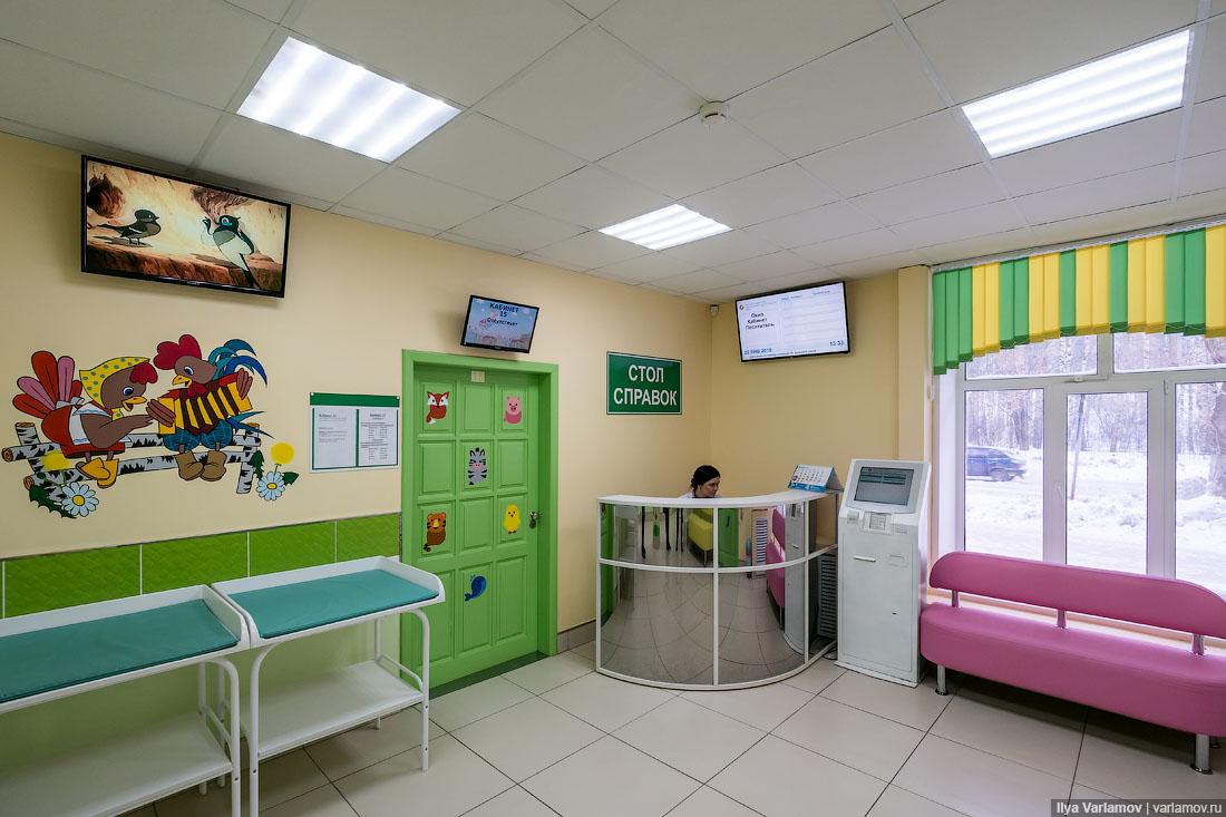Поликлиника из будущего в российской провинции