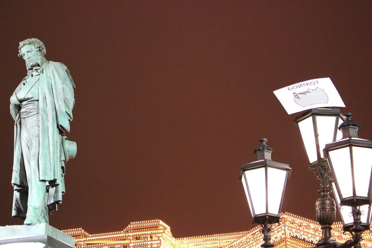 Забастовка избирателей в Москве: Триумфальная, Тверская, Пушкинская, Белый дом