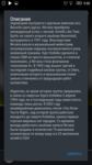 Screenshot_2018-03-03-09-00-06.png