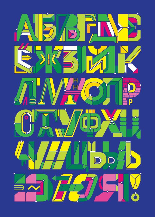 Illustrator - Graphic Designer - Aske aka Sicksystems