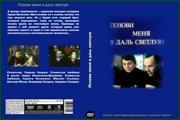 http//img-fotki.yandex.ru/get/768433/508051939.103/0_1af652_bb11c8db_orig.jpg