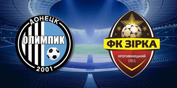Олимпик - Звезда (17.03.2018) | Украинская Премьер Лига 2017/18