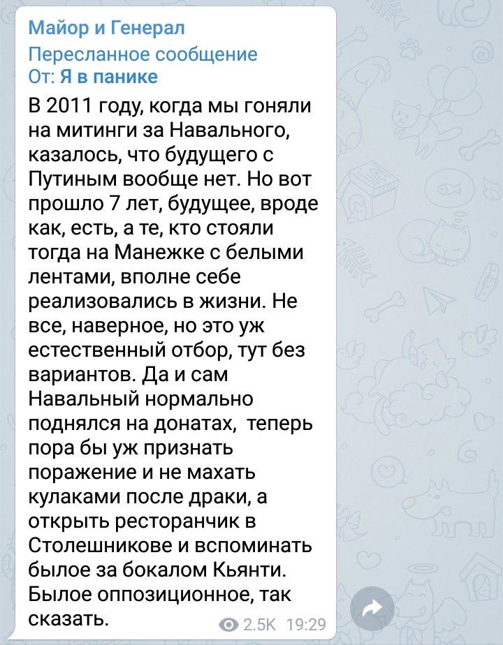 Забастовка Навального 28.01.2018 - 26