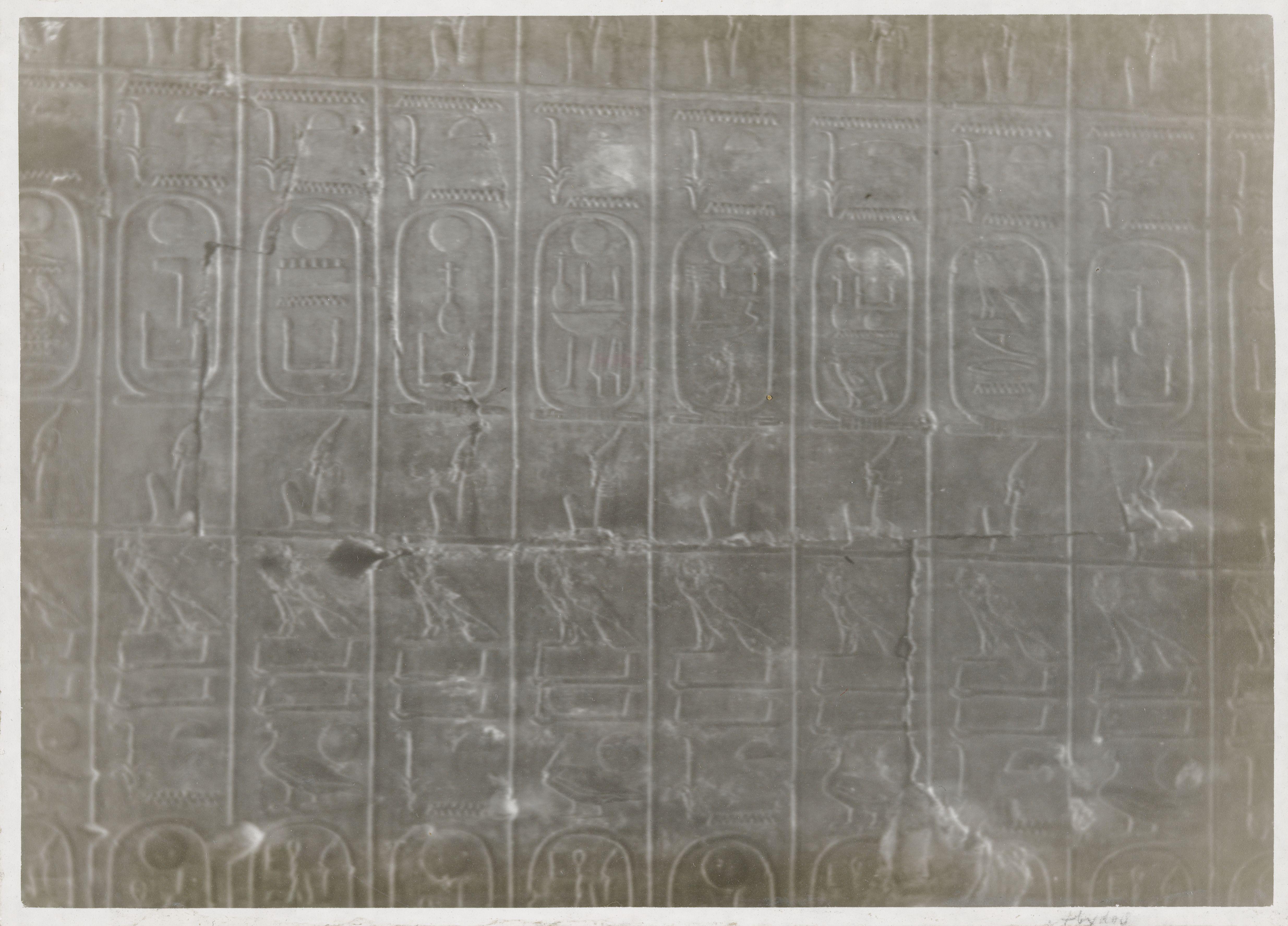 Абидос. Поминальный храм Сети I. Часть Абидосского списка царей