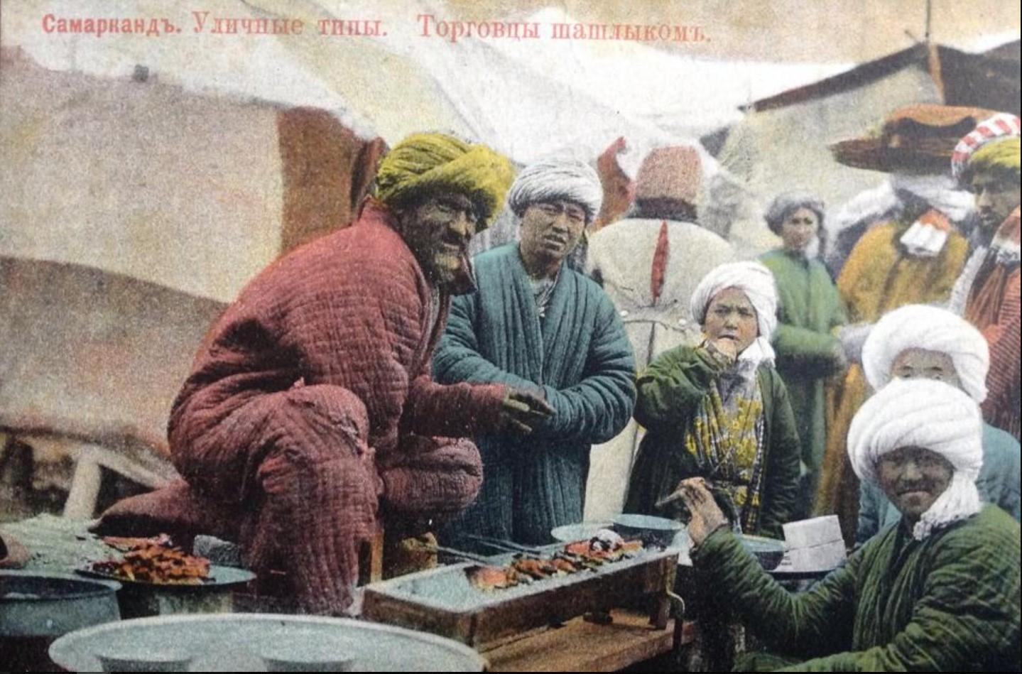 Торговцы шашлыком