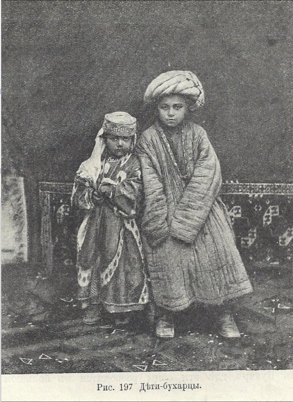 Дети-бухарцы
