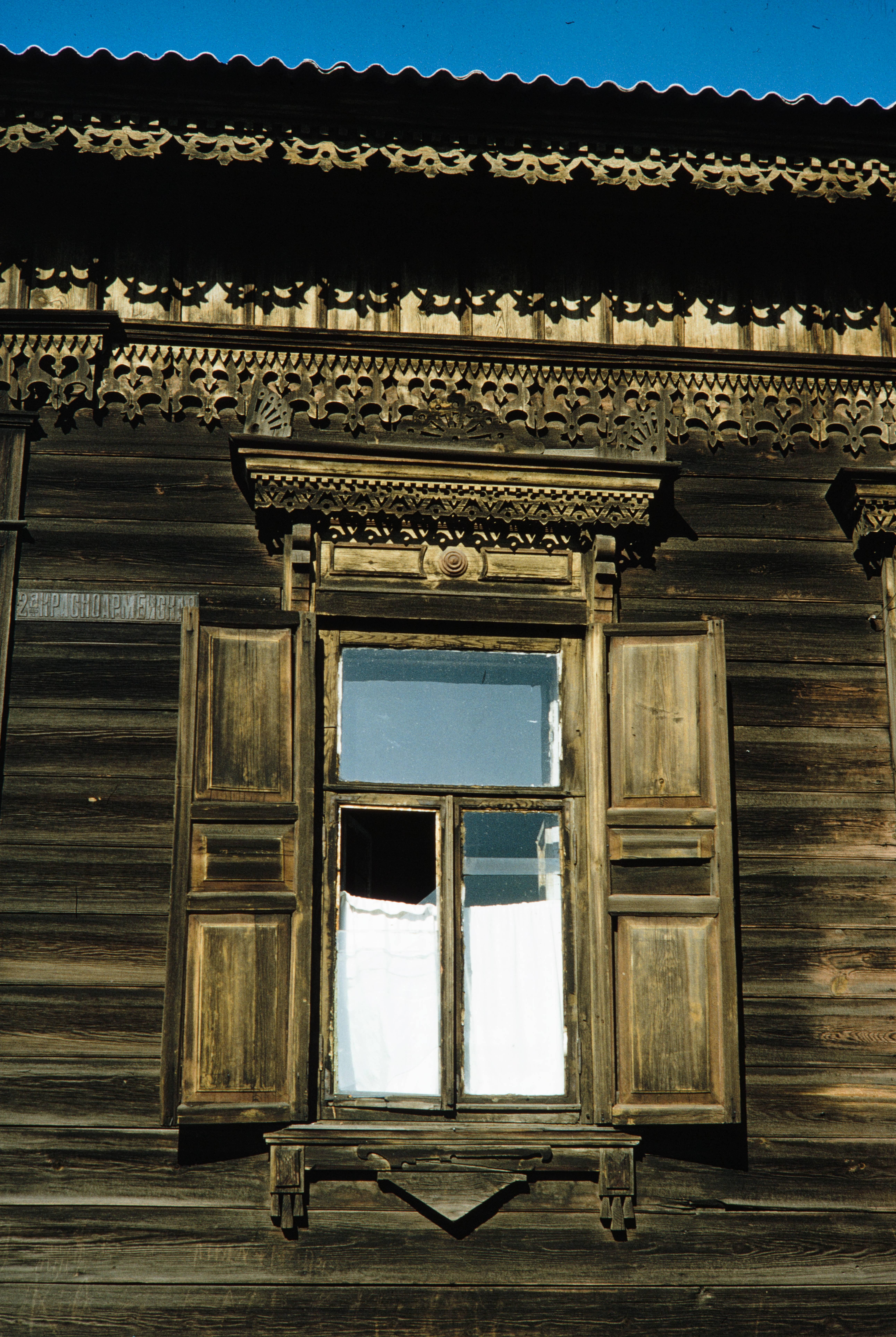 Угол улиц Подгорной и 2-й Красноармейской. Деревянный дом (деталь)